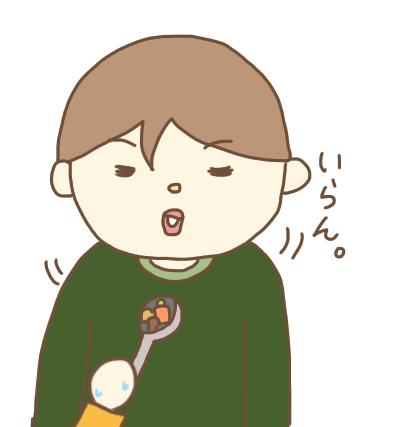 食べるのを嫌がるかずぼーの画像