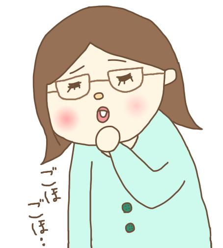 咳が出るすぅの画像