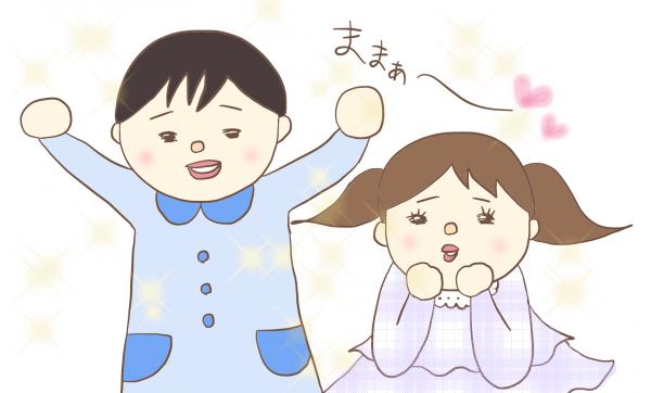 すぅととっしーが笑顔の画像