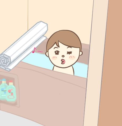 お風呂に入っているかずぼー