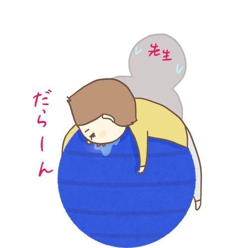 バランスボールで寝るせんぶぅ